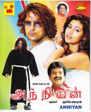 Anniyan Tamil 2005 HDRip