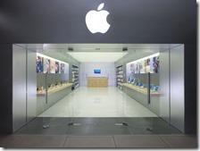 Apple pagherà a Fisco 318 milioni euro