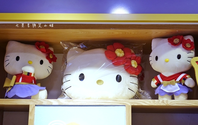 11 HELLO KITTY Shabu-Shabu 火鍋二號店 Hello Kitty  火鍋