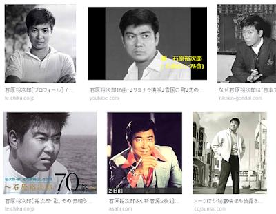 石原裕次郎、戦後を代表する映画スターも弔い上げの33回忌に
