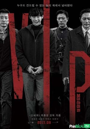 Phim V.I.P. - V.I.P. (2017)