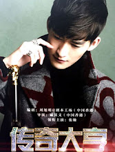 The Legendary Tycoon China Drama