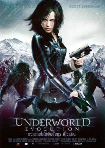 Underworld 2 Evolution สงครามโค่นพันธุ์อสูร 2 อีโวลูชั่น