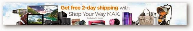 Free 2-Day Shipping with Shop Your Way MAX