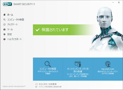 [PCソフト] Eset Sumart Security v9.0.349.14