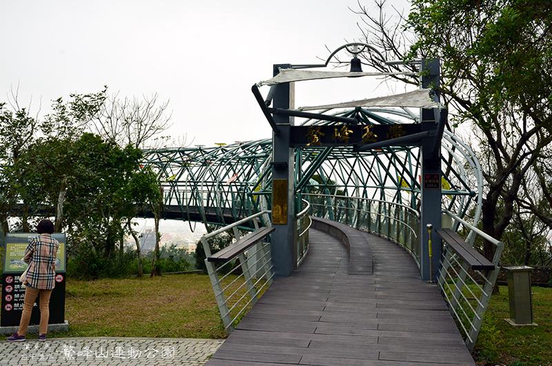 鰲峰玉帶橋