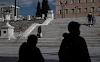 Fitch: Βιώσιμο, αλλά εξαιρετικά υψηλό το ελληνικό χρέος