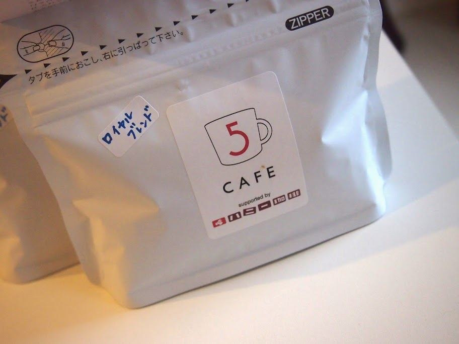 5Cafe 珈琲豆