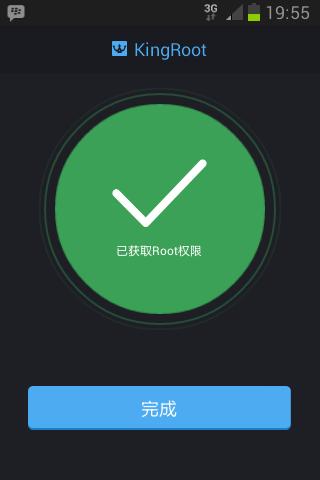 Cara Download Game Killer Tanpa Root