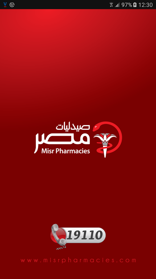 MP19110 / Misr Pharmacies- screenshot
