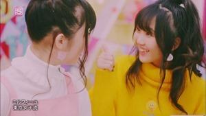TOKYO GIRLS' STYLE - Mille-feuille [1440x1080i h264 SSTV Plus HD].ts - 00040