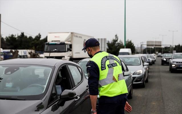 Διόδια Ελευσίνας-Αφιδνών: Μειώθηκε η έξοδος οχημάτων το τελευταίο 24ωρο - 939 έκαναν αναστροφή