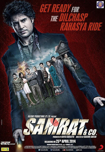 Samrat & Co. 2014
