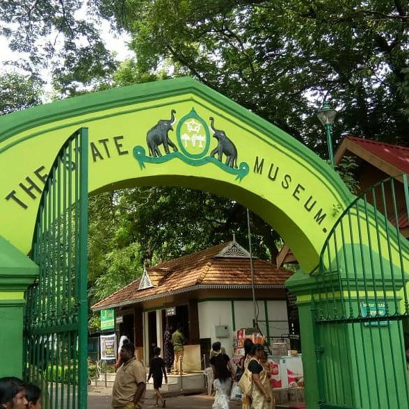 thrissur zoo