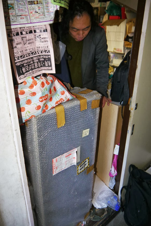 apartemen terkecil di Tokyo