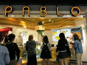パブロ渋谷店の店頭