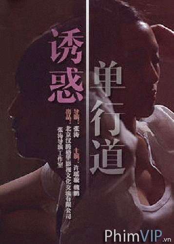 Album Thời Trang - Youhuo Danxingdao poster