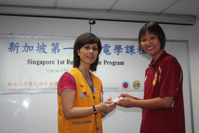 RDX - 1st RDX Program - Graduation - RDX-G113.JPG