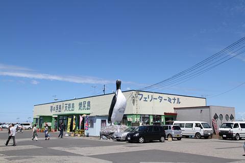 羽幌フェリーターミナル その1