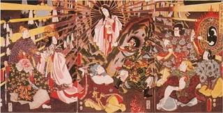 Goddess Ukemochi Image