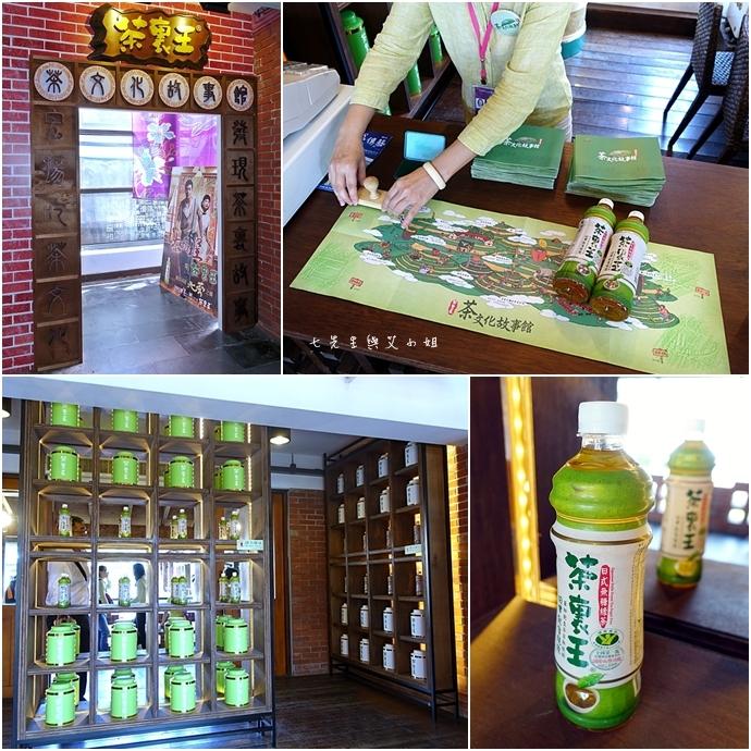 5 國立傳統藝術中心 茶裏王文化故事館