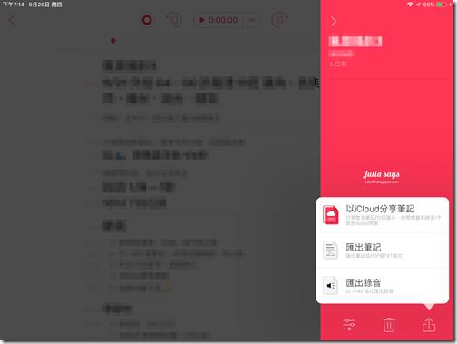 notedapp (3)