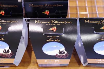 おすすめ商品:コーヒーゼリー(マサマ・キリマンジャロ使用)