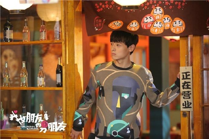 My Girlfriend's Boyfriend 2 China Web Drama