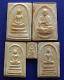 13.กล่องชุดสมเด็จวัดระฆัง 118 ปี พ.ศ. 2533 พร้อมกล่องเดิม
