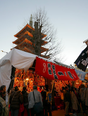 Japan Travel: Hagoita Ichi Winter Festival at Sensoji Temple