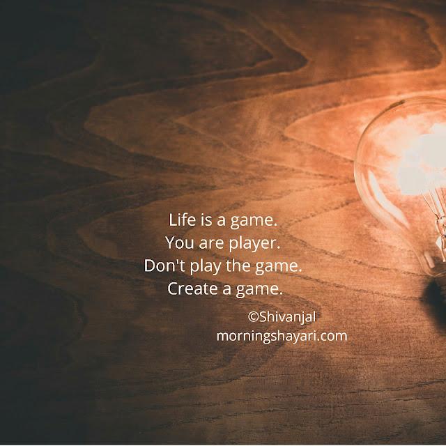 motivation, bulb image