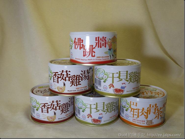 軒閣食品-鮮盒子湯罐頭