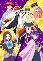 [Anime] Todas las Novedades y Épocas.  Kyoukai_no_Rinne_(2017)%2B%2B198229