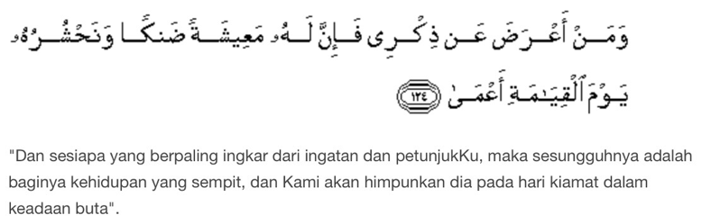 Surah Taha : 124