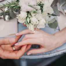 Wedding photographer Kseniya Udalova (xeniaudalova). Photo of 11.02.2017
