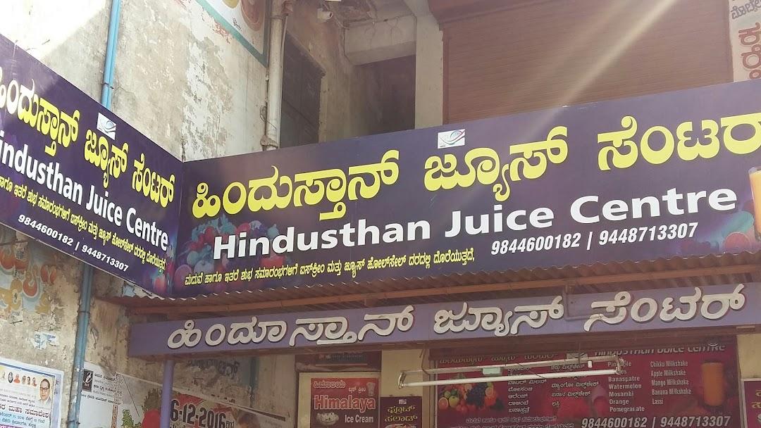 HINDUSTAN JUICE CENTER - Juice Bar in Indira Nagar