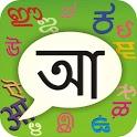 PaniniKeypad Bengali IME icon