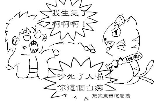 狼 Ookami 篇 - 7之1