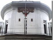 Bioskop Majestic (AACC)