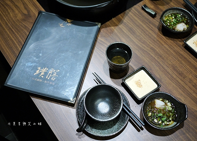 2 璞膳日式鍋物