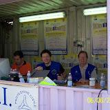 2010 Montemurlo - Soccorso senza Frontiere
