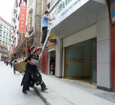CHINE SICHUAN.DANBA,Jiaju Zhangzhai,Suopo et alentours - 1sichuan%2B2422.JPG