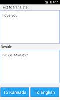 Screenshot of Kannada Translator Dictionary