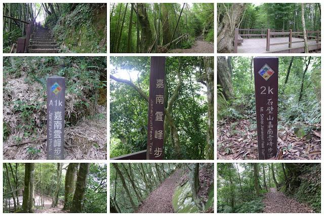 雲林古坑登山遊記《雲林第一峰●嘉南雲峰步道》壯麗的石壁景觀, 為雲林最具特色的登山道!!