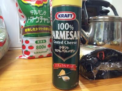 パルメザンチーズの画像