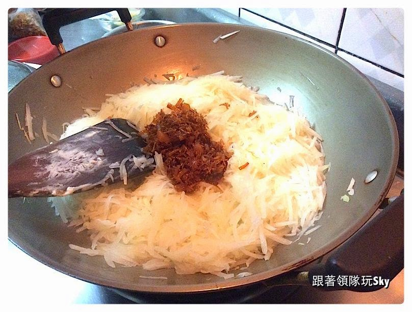 【XO蘿蔔糕製作】原來這麼簡單-黃媽媽廚藝教學