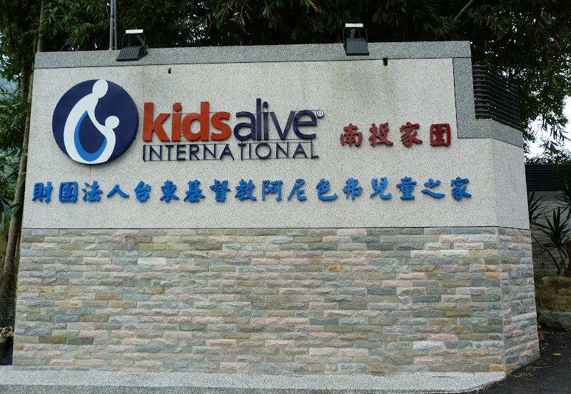 Puli ,divers ,vers Wushe,Lushan hot spring J 21 - P1190885.JPG