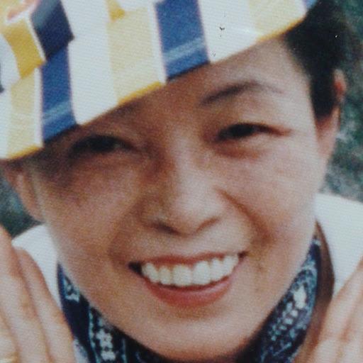 Young-Ja Kim Photo 5
