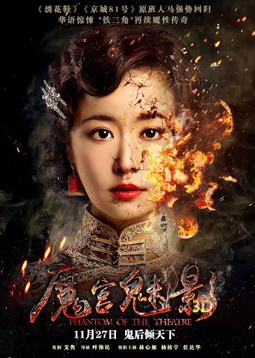 Phantom of the Theatre - Ma Cung Mị Ảnh