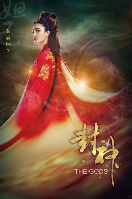 Investiture of the Gods China Drama